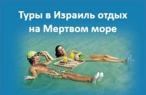 dead_sea_1