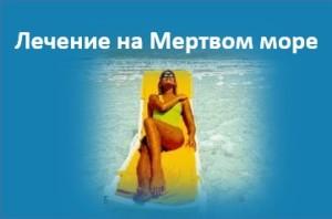 dead_sea_8